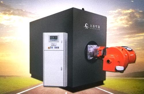 ZKW系列真空热水锅炉