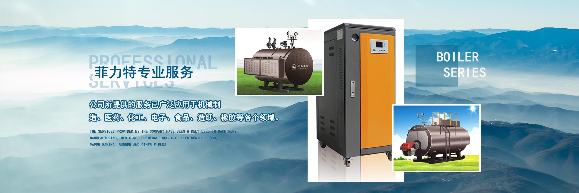 重庆工业炉